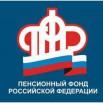 ПФ РФ.jpg
