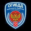 emblema(4)-400x270.png