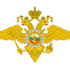 1200px-Emblem_of_the_Ministry_of_Internal_Affairs.svg.png