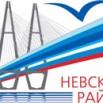 nevsky_rayon_logo.jpg